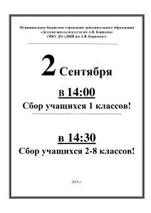 e4fcf64612c04bac3e8cd5aa08c44698-0