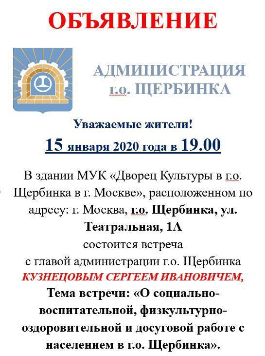 PHOTO-2020-01-10-13-02-05