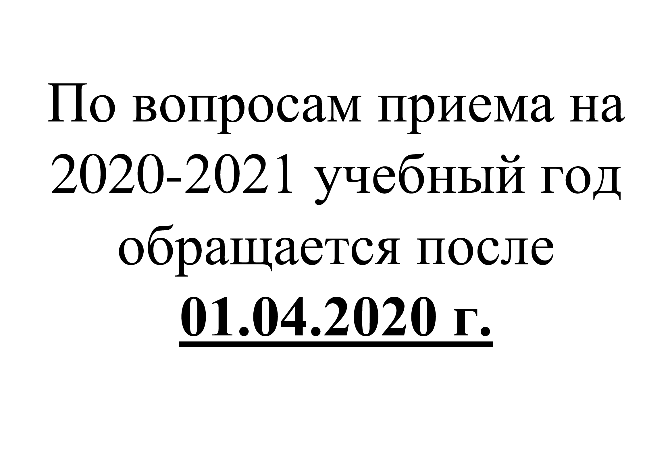 Документ-Microsoft-Word-_13_