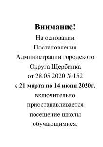 Документ-Microsoft-Word-_2_