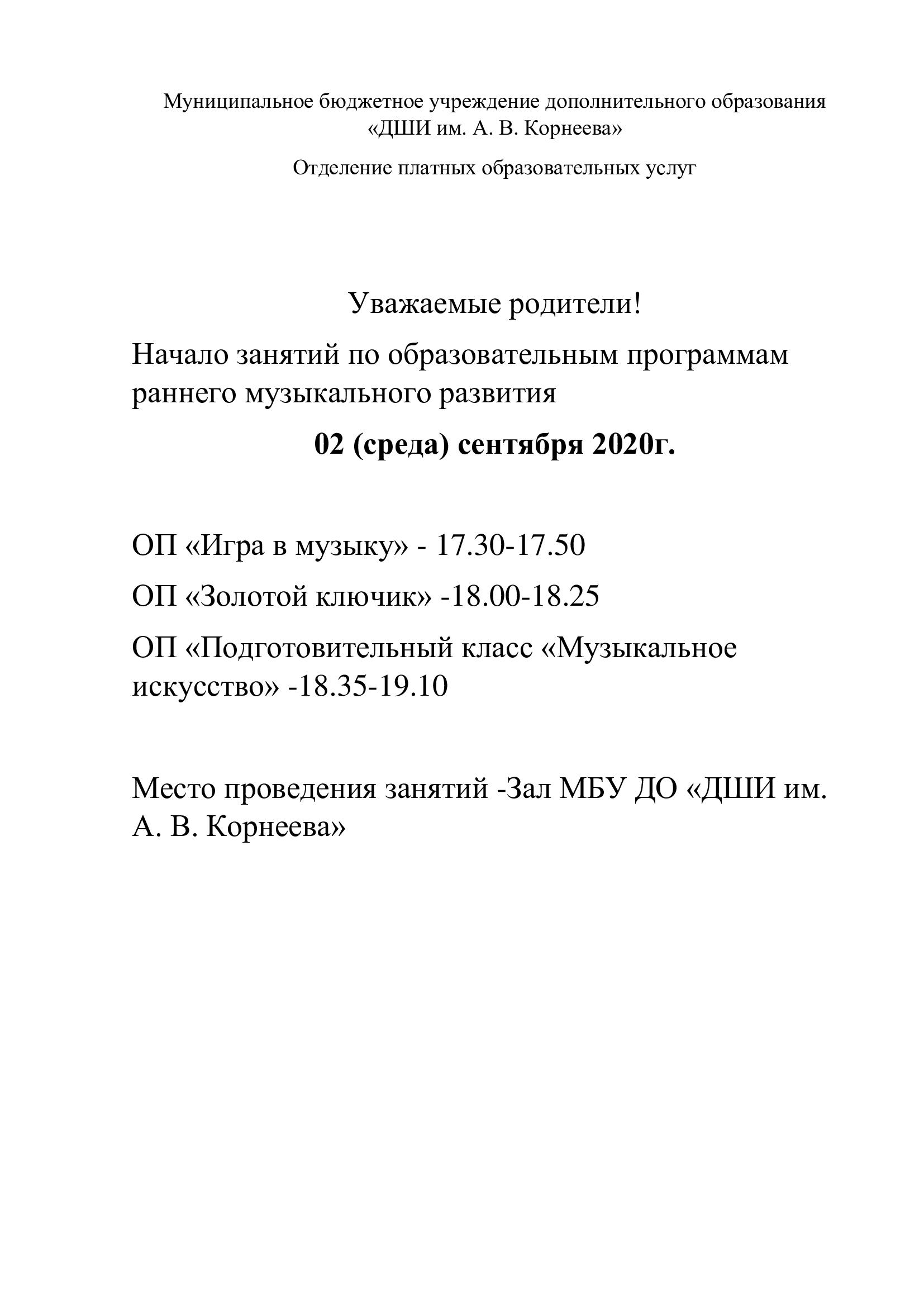 Сайт-1